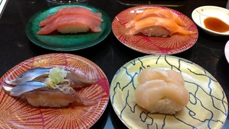 お寿司 なごやか亭