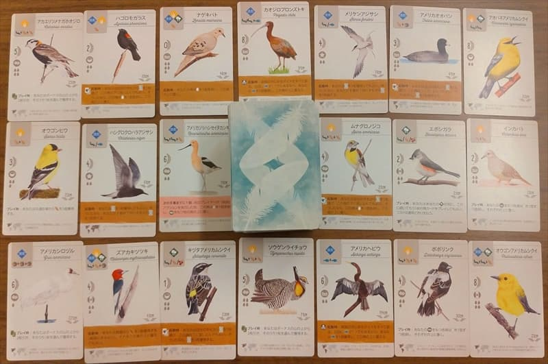 ウイングスパン 鳥カード