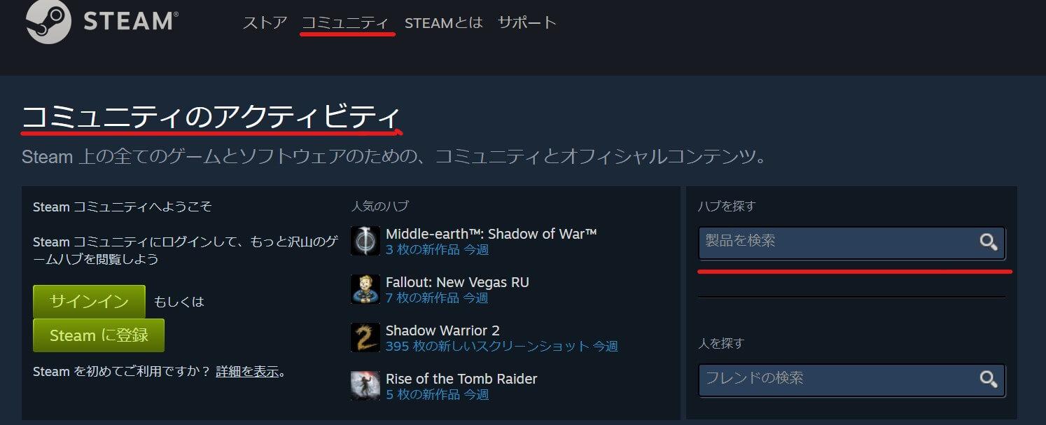 Steam コミュニティ
